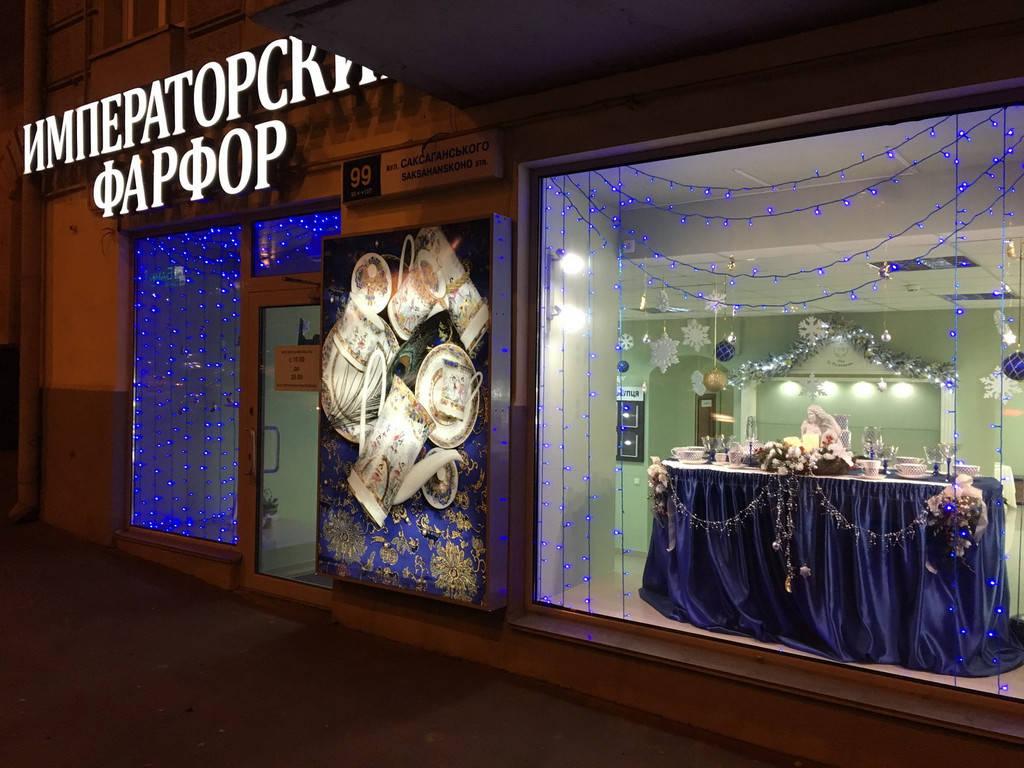 Новогоднее украшение светодиодами и хвоей магазина.