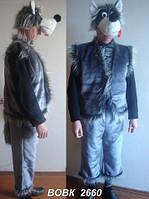 Взрослый карнавальный костюм Волка р. 50-52