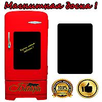 Магнитная доска на холодильник Прямоугольная Мега (55х80см)