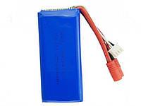 Акумулятор 7.4V 2500 mAh Syma X8 X8A X8C X8C-1 X8W X8G  синій
