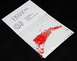 Камни Swarovski пиксели красные