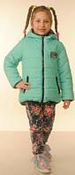 """Демисезонная двухсторонняя куртка для девочки """"Тренд"""""""