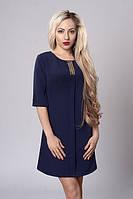 Красивое короткое платье-трапеция темно синего цвета