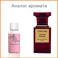 146. Концентрат 10 мл Tom Ford Jasmin Rouge