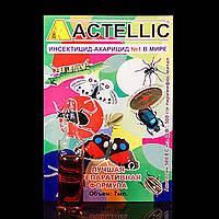 Актеллик, 7 мл, инсектицид-акарицид
