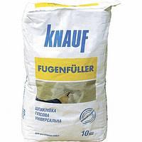 Шпатлевка  Knauf Fugenfuller стартовая гипсовая  10кг