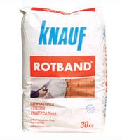 Шпатлевка  Knauf  Ротбанд  30 кг