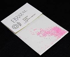 Камни Swarovski пиксели розовый