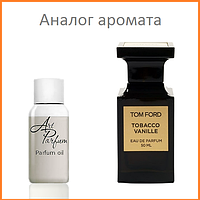 155. Концентрат 10 мл Tobacco Vanille Tom Ford UNISEXE