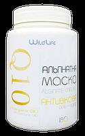 Маска альгинатная антиоксидантная с коэнзимом Q10