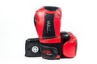 Боксерские перчатки  Platinum Series Red, фото 1