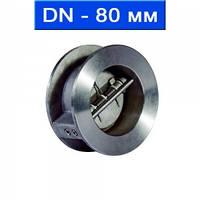 Клапан обратный двухлепестковый подпружиненный межфланцевый, уплотнение VITON, Ду 80/ 2,5 МПа/ -40 150 °С/ нер