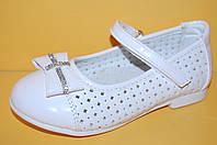 Детские туфли ТМ Том.М код 0527-B размеры 25-30 28