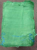 Сетка овощная 50x80/28гр зеленая (40 кг)