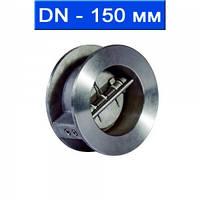 Клапан обратный двухлепестковый подпружиненный межфланцевый, уплотнение VITON, Ду 150/ 2,5 МПа/ -40 150 °С/ не