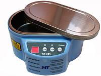 Ультразвукова ванна дворежимна для стоматології та чищення деталей Extools NT-285