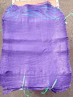 Сетка овощная 40x60/18гр фиолетовая (до 21кг)