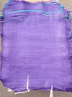 Сетка овощная 40x60/22гр фиолетовая
