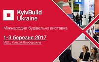Виробник Продукції ПВХ компанія СТІМЕКС запрошує!! ХХІ Міжнародна виставка будівельних матеріалів KyivBuild Ukraine 1 по 3 березня 2017 .