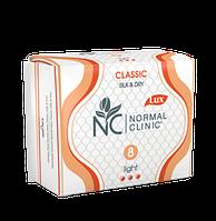 """Прокладки для критических дней """"NORMAL Сlinic Classic"""""""