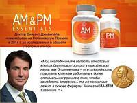 AM & PM Essentials™. Комплекс витаминов и питательных веществ