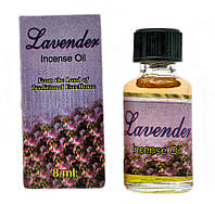 """Ароматическое масло JR Lavender """"Лаванда"""""""