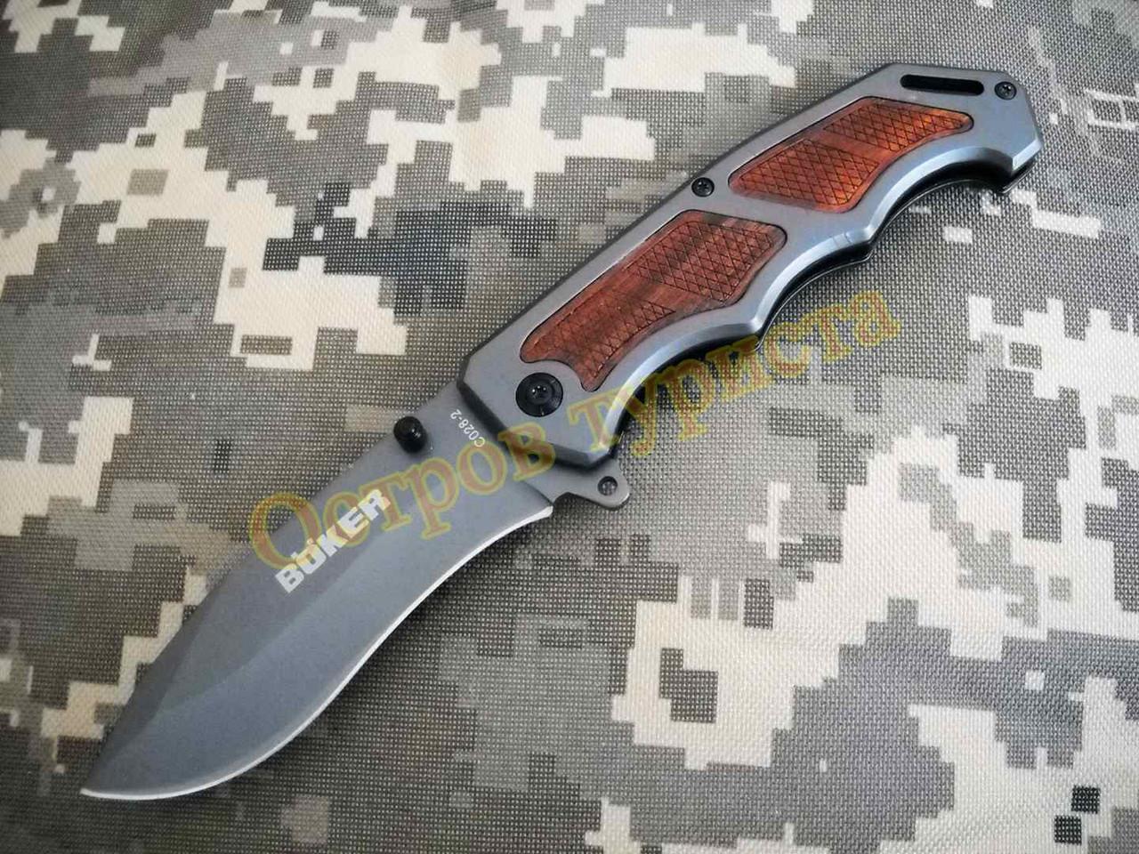 Нож складной Boker C028-2