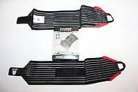 PS-6000 Elastic wrist support (на зап'ястя)