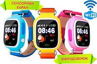 Детские умные часы Q90 Smart Baby Watch c GPS трекером и цветной сенсорный дисплей