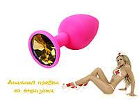 Розовая силиконовая анальная пробка с кристаллом 4,0 см х 9,5 см желтый