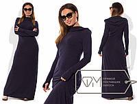 """Длинное женское платье большого размера """"Вивьен"""""""