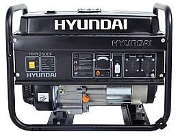 Бензиновые генераторы HYUNDAI Home HHY 2500F
