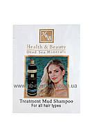 Пробник. Шампунь c лечебными грязями для волос и кожи головы. Health & Beautу