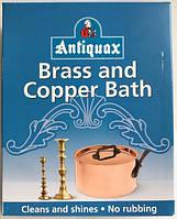 Очиститель для латуни и меди Brass & Copper Bath