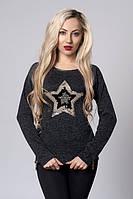Стильная женская трикотажная кофточка с звездой