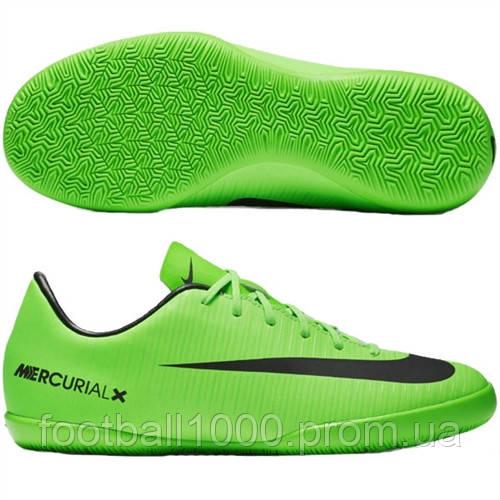ebcfbb23 Детские футзалки Nike Mercurial Vapor XI IC 831947-303 - Gooool.com.ua