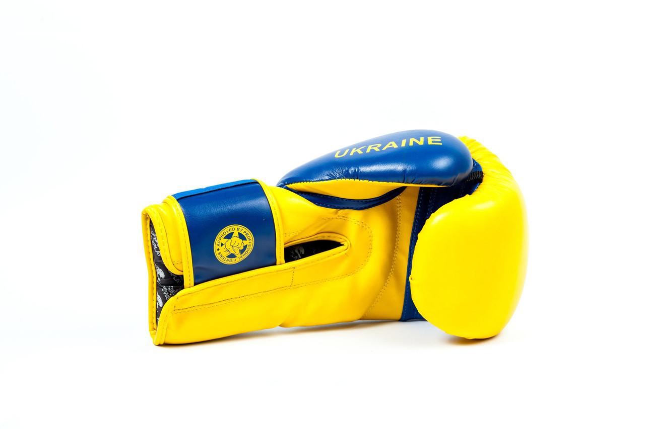 Боксерские перчатки Ukraine Yellow-blue