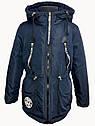 Детская демисезонная куртка парка Ариша на девочку на холлофайбере Размеры 34 36, фото 8