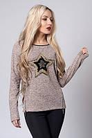 Молодежная женская трикотажная кофточка с звездой