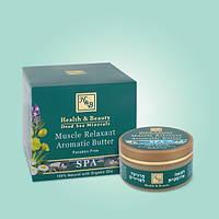 Ароматическое масло для расслабления мышц. Health & Beauty