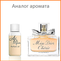 33. Концентрат 15 мл Miss Dior Cherie Dior