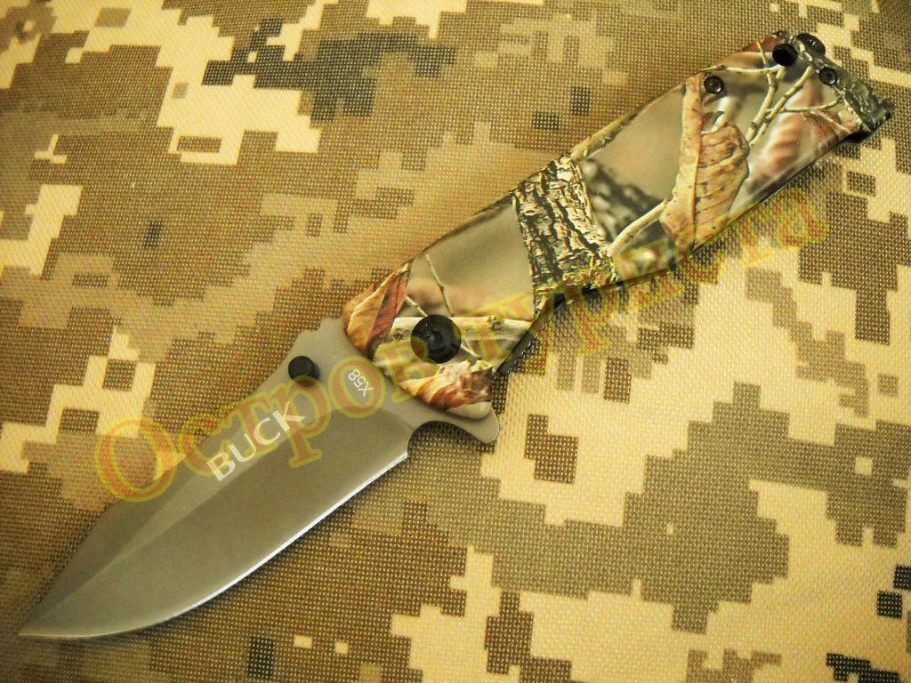 Нож складной Buck X58 полуавтомат