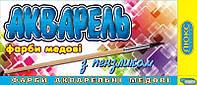 """Краски медовые """"Акварель"""" 6 цв. с кисточкой в картонной упаковке (пони №2) 02003"""