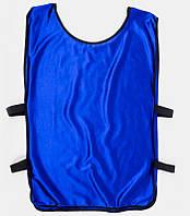 Манишка тренировочная, синяя, ф4559