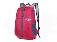 Велосипедний спортивний рюкзак Moving 18L  червоний