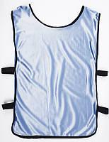 Манишка тренировочная, голубая, ф4560