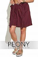 Женские шорты Сьен (56 размер, марсало) ТМ «PEONY»