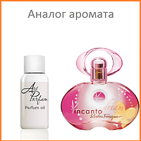 53. Концентрат 15 мл Incanto Dream S. Ferragamo