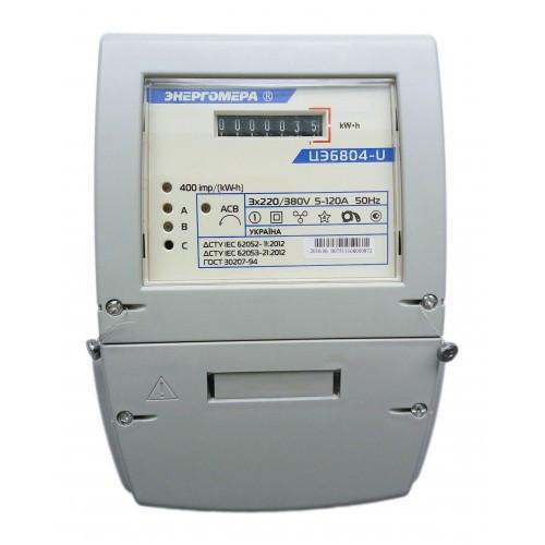 ЦЭ6804-U/1 220В 5-120А 3ф.4пр. МШ35И