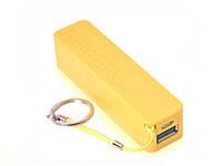 Кейс Power Bank для акумулятора 18650 без акумулятора Жовтий